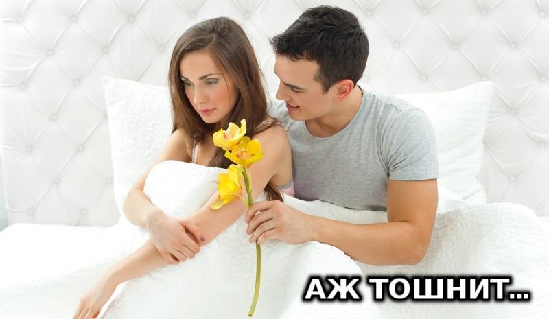 Жена постоянно хочет спать раздражительна избегает секса