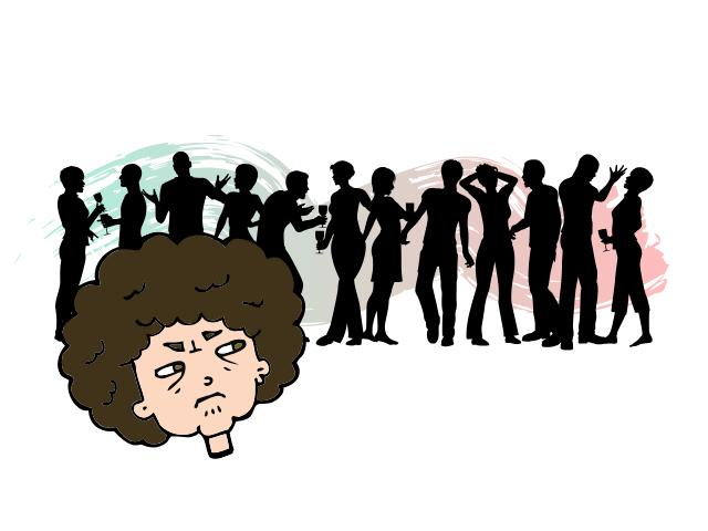 10 причин, почему тебя не пригласили