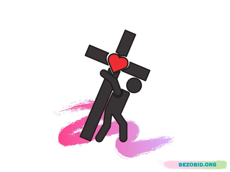 комплекс мученика