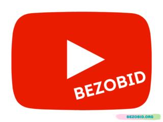 безобид на канале youtube