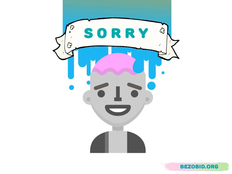 Стоит ли извиняться перед девушкой после расставания