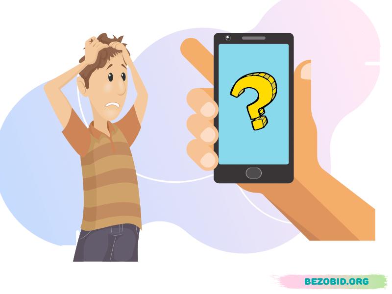 Что делать, если на твое сообщение не ответили