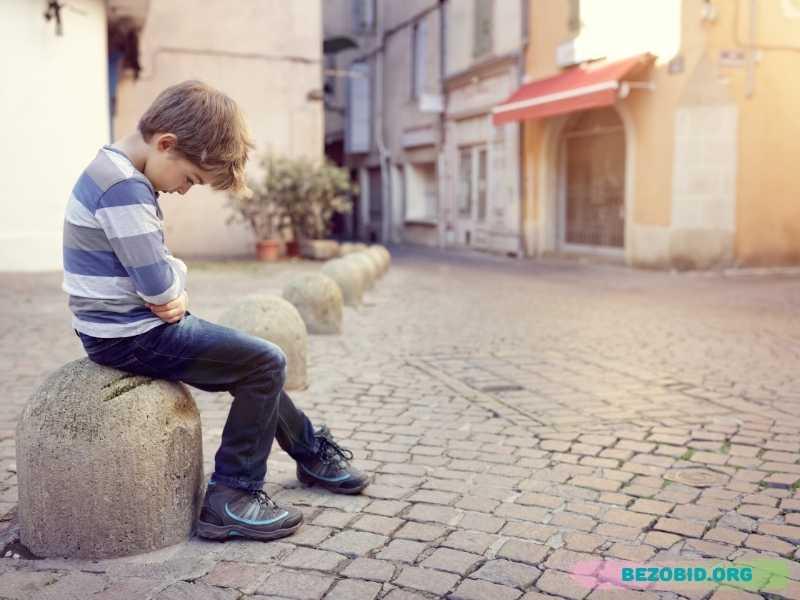 детские обиды и проблемы в отношениях